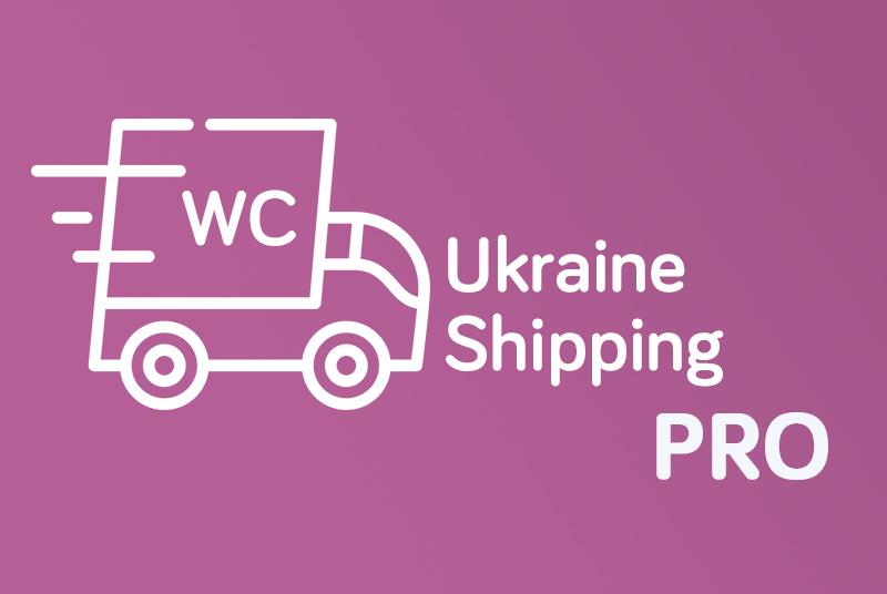 WC Ukr Shipping PRO