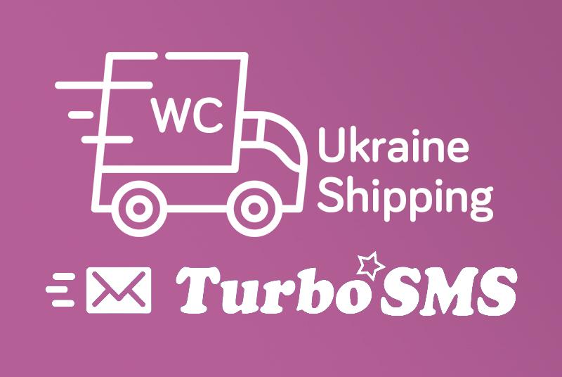 WCUS Turbo SMS